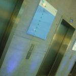 synoptique, orientation, adhésifs, impressions numériques, immeubles, signalétique